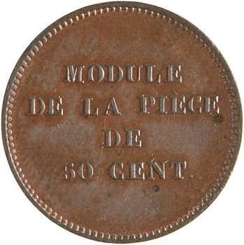 Louis-Philippe Ier, essai au module de 50 centimes, par Thonnelier, s.d. Paris