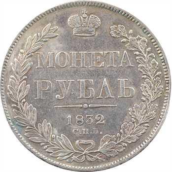 Russie, Nicolas Ier, rouble, 1832 Saint-Pétersbourg