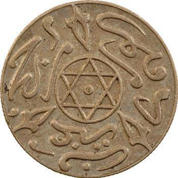 Maroc, Abdül Aziz I, 1 dirham, AH 1316 (1898) Paris