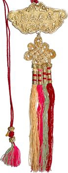 Annam (empire d'), Ordre de Kim Khanh, 4e classe
