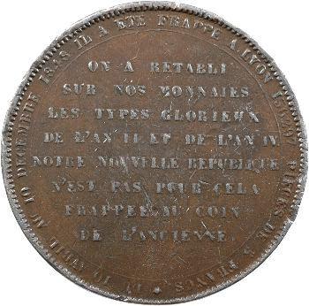 IIe République, module de 5 francs Hercule, essai de Lyon, 1848