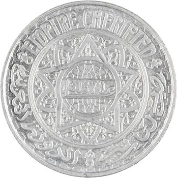 Maroc, Mohammed V, essai de 5 francs, AH 1370 (1951) Paris