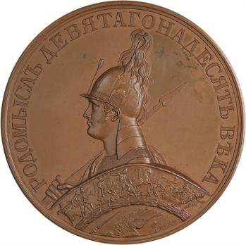 Russie, Alexandre Ier, restauration de la paix en Europe, par Klepikov, 1815 (1837) Saint-Pétersbourg