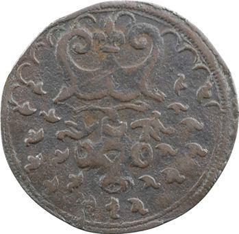 Pays-Bas bourguignons, Brabant, Philippe le Beau, jeton de compte ou méreau