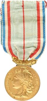 IIIe République, Grand prix humanitaire de France et des Colonies, s.d