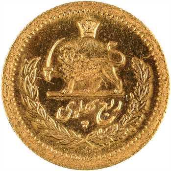 Iran, Reza Shah, 1/4 pahlavi, SH 1345 (1966)