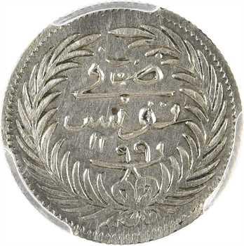 Tunisie (Protectorat français), Mohammed el-Sadik Bey, essai de demi-piastre ou 8 kharoubs, AH 1299 (1882) Paris, PCGS SP58