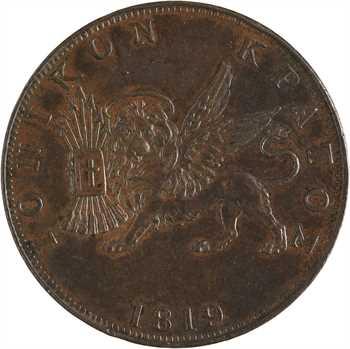Grèce, Iles ioniennes sous administration britannique, 2 oboles, 1819