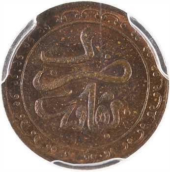 Maroc, Hassan Ier, 1/4 fels (1/16 de mouzouna), AH 1306 (1888) Fès, PCGS MS64RB