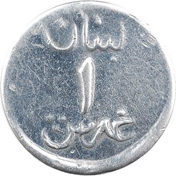 Liban, 1 piastre non datée, en duralium, 3e émission, s.d. (fin 1941-1945) Alep