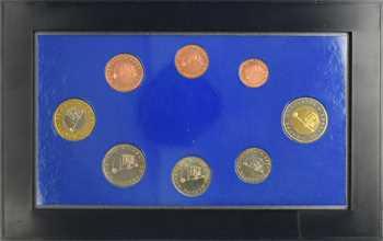 Ve République, coffret officiel pour le Comité de présélection des types monétaires européens, s.d. (c.1992) Pessac