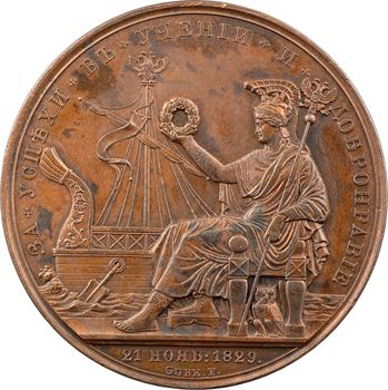 Russie, Nicolas Ier, récompense aux étudiants de l'école de Marine Marchande, par Alexeev et Gube, 1829