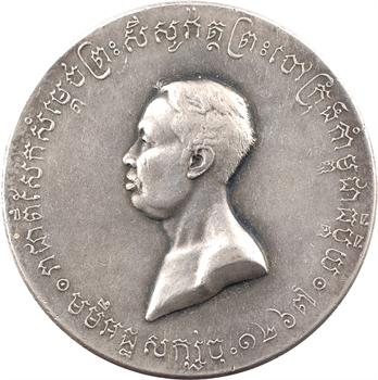 Cambodge, Sisowath Ier, médaille de couronnement, 1906 Paris
