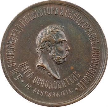 Russie, Alexandre II, libération de la Bulgarie, par Pikkel, 1878