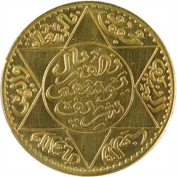 Maroc, Mohammed V, essai de 5 dirhams (1/2 rial) Morlon, s.d. (AH 1349-1930) Paris, PCGS SP64