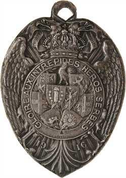 Serbie / France, insigne de la Journée serbe, 1916 Paris