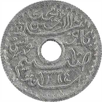 Tunisie (Protectorat français), Mohamed Lamine, essai de 10 centimes, 1945 Paris