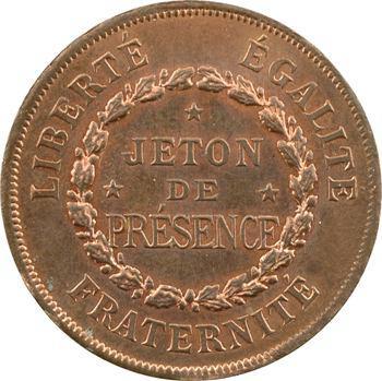 Orient de Rochefort, Accord Parfait, 5779 (1779 postérieur) Paris