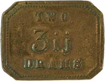 Royaume-Uni, poids d'apothicaire de 2 drams, W. & T[homas] A[very], c.1850