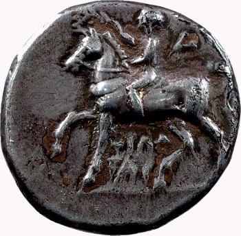 Calabre, didrachme, Tarente, c. 272-228 av. J.-C.