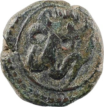 Italie, Sicile (royaume de), Guillaume II, follis (1/6e de follis ?), s.d. Messine