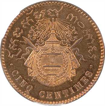 Cambodge, Norodom Ier, épreuve de cinq centimes PROOF, 1860 Bruxelles, PCGS PR64+RB