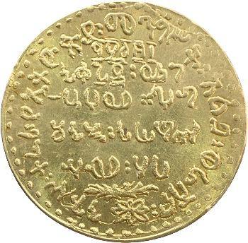 Éthiopie, Zaoditou et Ras Tafari Makkonen (Hailé Sélassié), médaille, 1917