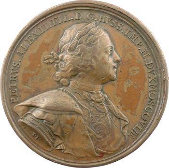 Russie, Pierre Ier, établissement des collèges, par Ivanov, 1717