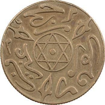 Maroc, Abdül Aziz I, 1 dirham, AH 1318 (1900) Paris