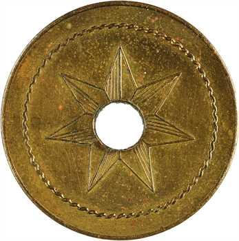 Algérie, Constantine, Brasserie de l'Étoile, 20 centimes, s.d