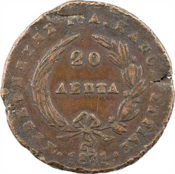 Grèce (République indépendante de), 20 lepta, 1831 Égine