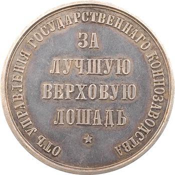 Russie, Nicolas II, prix hippique (cheval de selle), s.d. (c.1900)