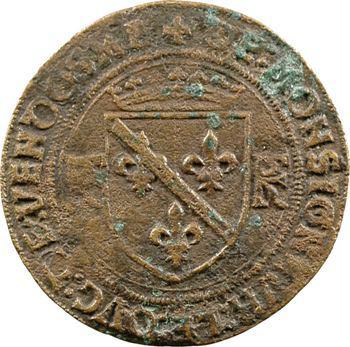 Vendôme (duché de), Chambre des Comptes, avant 1537 ?