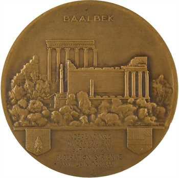Liban/Syrie, général Gouraud Haut Commissaire en Syrie et au Liban, 1921 Paris