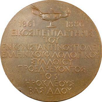 Turquie, Christakis Zographos, médaille par Chaplain, 1886 Paris