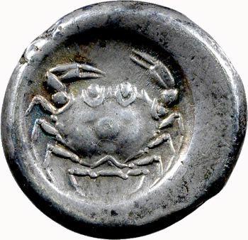 Sicile, Agrigente, didrachme, c. 510-480 av. J.-C.