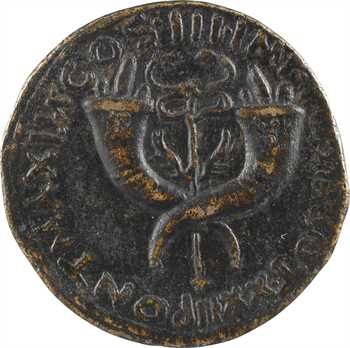 Syrie, Commagène, Tibère, dupondius, Commagène, 19-20