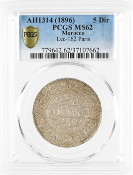 Maroc, Abdül Aziz I, 5 dirhams, AH 1314 (1896) Paris, PCGS MS62