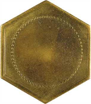 Algérie, Bougie (Constantine), société G. Sonigo, 75 centimes, s.d