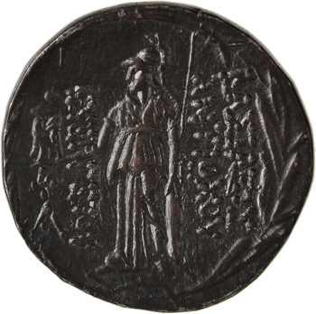 Syrie, Antiochos VII, tétradrachme, Antioche, 138-129 av. J.-C