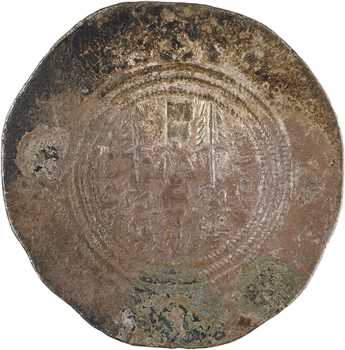 Arabo-Sassanides, Ubaidallah ibn Ziyad, drachme, An 63 ? Basorah