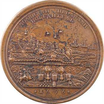 Russie, Pierre Ier, la capture d'Azov, par Iudin, 1696