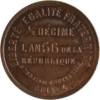 IIe République, 1/2 décime de la Banque du peuple, 1848, An 56, Paris