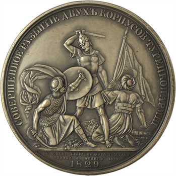 Russie, Nicolas Ier, Guerre russo-turque, défaite absolue de deux corps turcs, par P.A. Klepikov, 1829 (1837)
