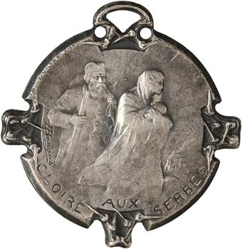 Serbie / France, Gloire aux Serbes, par Bargas, 1916