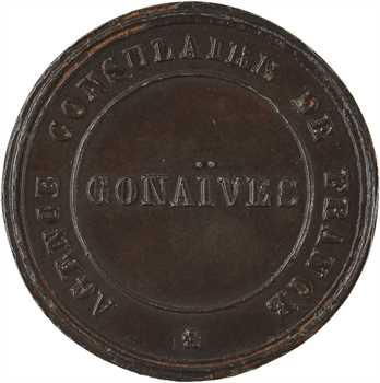 Haïti, les Gonaïves, agence consulaire de France, s.d