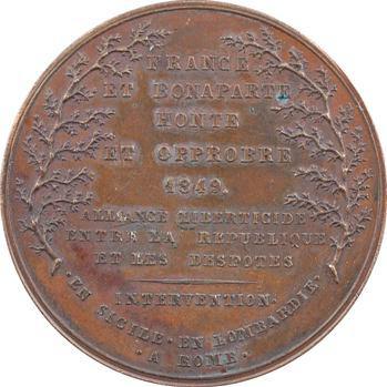 France/Italie, alliance pour la liberté de Rome et de Venise, 1849 Paris