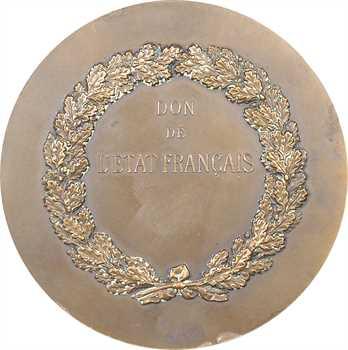 IIe Guerre Mondiale, hommage au Maréchal Pétain (don de l'État Français), par Dammann, 1922 Paris