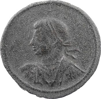 Constantin II, follis, Antioche, 1re officine, 325