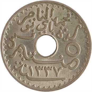 Tunisie (Protectorat français), Mohamed En-Naceur, essai de 5 centimes, AH 1337 – 1918 Paris